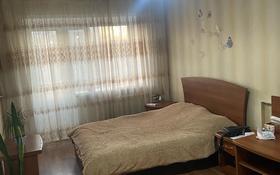 1-комнатная квартира, 33 м², 4 этаж, мкр Новый Город за 10.2 млн 〒 в Караганде, Казыбек би р-н