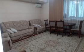 2-комнатная квартира, 97 м², 5/20 этаж, Кенесары 65 за 30 млн 〒 в Нур-Султане (Астана), Алматы р-н