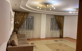 4-комнатная квартира, 140 м², 4/15 этаж помесячно, мкр Самал-2 97 за 500 000 〒 в Алматы, Медеуский р-н