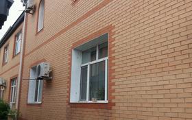 15-комнатный дом, 700 м², 11 сот., улица Маскеу за 250 млн 〒 в Нур-Султане (Астана), Сарыарка р-н