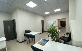 Офис площадью 65 м², мкр Юго-Восток, Сары арка 6 за 250 000 〒 в Караганде, Казыбек би р-н