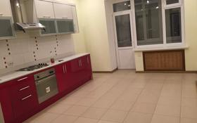 2-комнатная квартира, 84 м², 12/12 этаж, проспект Сарыарка 15 за 30 млн 〒 в Нур-Султане (Астана), Сарыарка р-н
