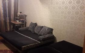 1-комнатная квартира, 33 м², 3/4 этаж, мкр №3, Мкр №3 26 — проспект Абая за 15.5 млн 〒 в Алматы, Ауэзовский р-н