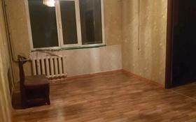 3-комнатная квартира, 58 м², 2/5 этаж, Абдыразакова за 15.5 млн 〒 в Шымкенте, Абайский р-н
