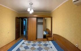 3-комнатная квартира, 70 м², 2/5 этаж помесячно, мкр Мамыр-1 — Момышулы за 150 000 〒 в Алматы, Ауэзовский р-н