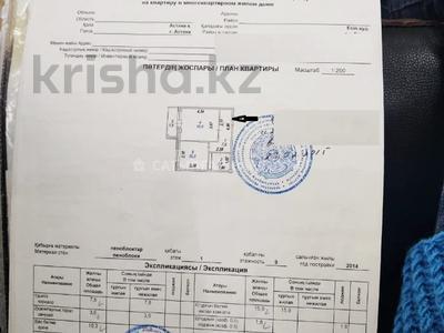1-комнатная квартира, 41 м², Е 10 — проспект Туран за 11.5 млн 〒 в Нур-Султане (Астана), Есиль р-н — фото 4