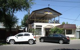 Гостиница за 98 млн 〒 в Алматы, Турксибский р-н