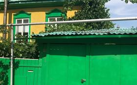 3-комнатный дом, 59 м², 3 сот., Нусупбекова за 19.9 млн 〒 в Алматы, Жетысуский р-н