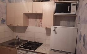 1-комнатная квартира, 31 м², 4/5 этаж, Богенбай Батыра за 18 млн 〒 в Алматы, Алмалинский р-н