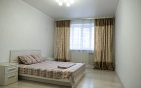 2-комнатная квартира, 78 м², 5/9 этаж, Акан Серы за 23 млн 〒 в Кокшетау
