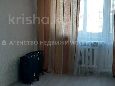 3-комнатная квартира, 70 м², 7/9 этаж, мкр Юго-Восток, Сатыбалдина 4 за 18.5 млн 〒 в Караганде, Казыбек би р-н