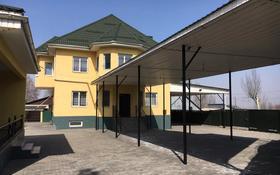 7-комнатный дом, 300 м², 11 сот., Жамбыл за 40 млн 〒 в