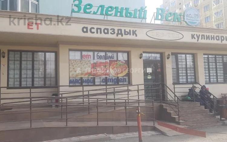 Здание, Розыбакиева 283/1 — проспект Аль-Фараби площадью 470 м² за 2 млн 〒 в Алматы, Бостандыкский р-н