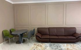 2-комнатная квартира, 60 м², 30/30 этаж помесячно, Аль-Фараби 5к3А за 400 000 〒 в Алматы, Медеуский р-н