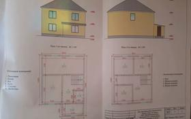 4-комнатный дом, 180 м², 5 сот., улица Коммунарова 33/1А за 6.5 млн 〒 в Новой жизни