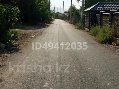 Участок 5 соток, Суюнбая — Село Райымбек, Алмалы за 6.5 млн 〒