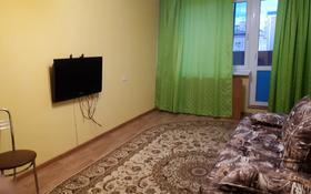 1-комнатная квартира, 40 м², 5/5 этаж помесячно, Сатпаева 23 за 100 000 〒 в Атырау