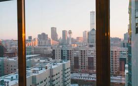 3-комнатная квартира, 63 м², 17/19 этаж, Сарайшык за 24 млн 〒 в Нур-Султане (Астана), Есиль р-н