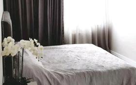 2-комнатная квартира, 60 м², 3/10 этаж по часам, Абая 130 — Розыбакиева за 2 000 〒 в Алматы, Бостандыкский р-н