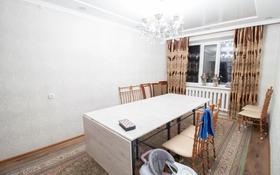 4-комнатная квартира, 75 м², 5/5 этаж, Мкр Самал за 16.5 млн 〒 в Талдыкоргане