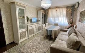 4-комнатная квартира, 77 м², 5/5 этаж, Шевченко за 23.5 млн 〒 в Талдыкоргане
