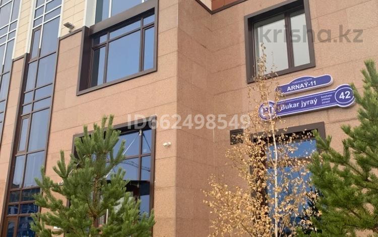 2-комнатная квартира, 60.49 м², 8/9 этаж, Б.Жырау 42 за 23.5 млн 〒 в Нур-Султане (Астана), Есиль р-н