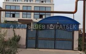 7-комнатный дом, 329 м², 6 сот., Тауелсиздик за 72 млн 〒 в Абае