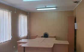 Помещение площадью 120 м², 3Б мкр, Возле базы ОРСА за 130 000 〒 в Актау, 3Б мкр