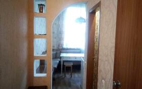 2-комнатная квартира, 55 м², 1/4 этаж, Менделеева за 5.5 млн 〒 в Темиртау