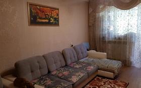 2-комнатная квартира, 47 м², 3/5 этаж, проспект Богенбай батыра — проспект Женис за 15.8 млн 〒 в Нур-Султане (Астана)