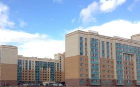 4-комнатная квартира, 101 м², 12/12 этаж, Е11 4 за 29 млн 〒 в Нур-Султане (Астана), Есиль р-н