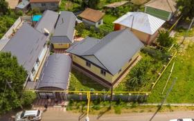 4-комнатный дом, 106 м², 10 сот., Алтынсарина — Циоловского за 25 млн 〒 в Талгаре