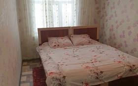 2-комнатная квартира, 60 м², 1/2 этаж, Аудан 38-9 за 15 млн 〒 в Туркестане
