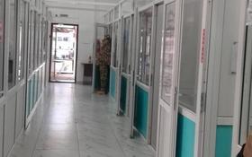 Бутик площадью 10 м², 13-й военный городок, 13-й военный городок 21/1 за 65 000 〒 в Алматы, Турксибский р-н
