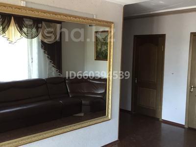 Магазин площадью 210 м², проспект Независимости 15а за 50 млн 〒 в Сатпаев — фото 4
