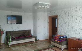 4-комнатный дом, 150 м², 4 сот., Дружбы 15/1 за 16 млн 〒 в Затобольске