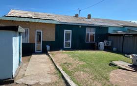 4-комнатный дом посуточно, 80 м², 10 сот., Новая 7 за 25 000 〒 в Балхаше