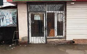 Магазин площадью 56 м², Абай за ~ 10 млн 〒 в Сарыагаш