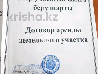 Участок 347 га, Щучинск за 6 млн 〒