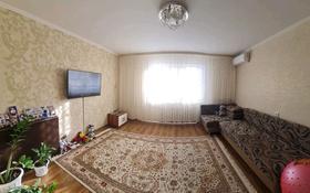 2-комнатная квартира, 54 м², 1/5 этаж, улица Бозтаева за 14.3 млн 〒 в Семее