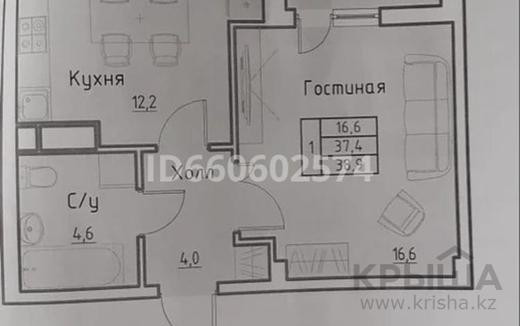 1-комнатная квартира, 39 м², 4/10 этаж, А.Бокейхана 25 за 14.2 млн 〒 в Нур-Султане (Астана), Есиль р-н