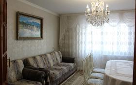 4-комнатная квартира, 78.4 м², 6/10 этаж, Шакарима 82А за 28 млн 〒 в Семее