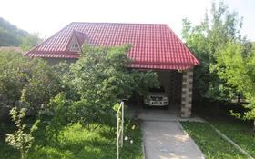 5-комнатный дом, 487 м², 5.6 сот., мкр Хан Тенгри, Дулати за 72.5 млн 〒 в Алматы, Бостандыкский р-н