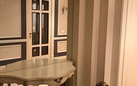 3-комнатная квартира, 136 м², 3/7 этаж, Керей Жанибек хандар 6 — Туран за 70 млн 〒 в Нур-Султане (Астана), Есиль р-н