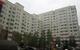 2-комнатная квартира, 71 м², 1/9 этаж, улица Акмешет — Ханов Керей и Жанибека за 21.5 млн 〒 в Нур-Султане (Астане), Есильский р-н
