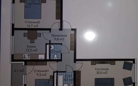 3-комнатная квартира, 76 м², 1/9 этаж, мкр Шугыла, Мкр Шугыла за 26 млн 〒 в Алматы, Наурызбайский р-н