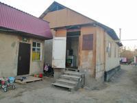 4-комнатный дом, 110 м², 5 сот.