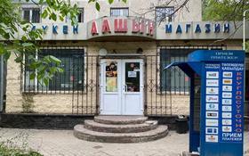 Магазин площадью 38 м², мкр Мамыр 9 — Шаляпина за 55 млн 〒 в Алматы, Ауэзовский р-н