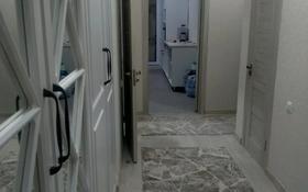 3-комнатная квартира, 90 м², 7/13 этаж помесячно, Керей и Жанибек хандар 14/2 за 280 000 〒 в Нур-Султане (Астана), Есиль р-н