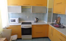 2-комнатная квартира, 55 м², 3/4 этаж посуточно, Казыбековой 4 — Уалиханова за 8 000 〒 в Балхаше